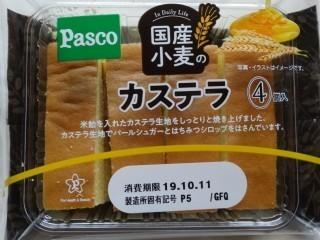 Pasco 国産小麦のカステラ(4個入).jpg