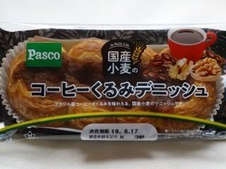 Pasco 国産小麦のコーヒーくるみデニッシュ.jpg