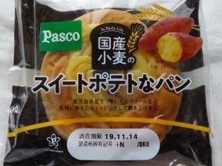 Pasco 国産小麦のスイートポテトなパン.jpg