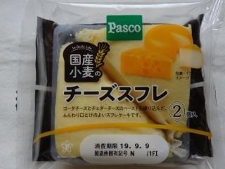 Pasco 国産小麦のチーズスフレ(2個入).jpg
