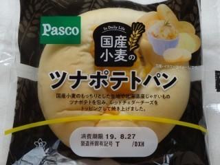 Pasco 国産小麦のツナポテトパン.jpg