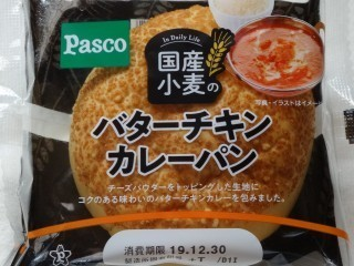 Pasco 国産小麦のバターチキンカレーパン.jpg
