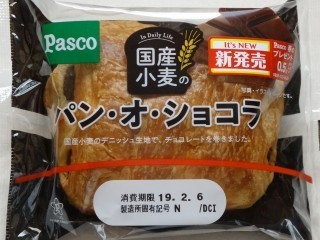 Pasco 国産小麦のパン・オ・ショコラ.jpg