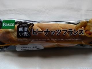 Pasco 国産小麦のピーナッツフランス.jpg