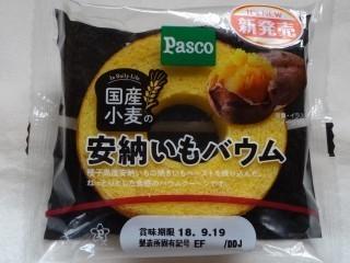 Pasco 国産小麦の安納いもバウム.jpg