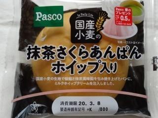 Pasco 国産小麦の抹茶さくらあんぱん ホイップ入り.jpg