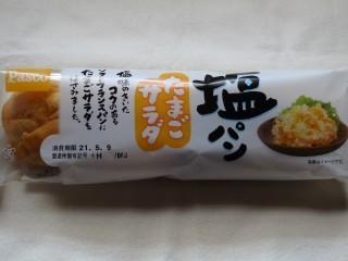 Pasco 塩パン たまごサラダ.jpg