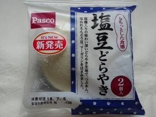 Pasco 塩豆どらやき(2個入).jpg