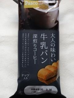 Pasco 大人の味わい牛乳パン 深煎りコーヒー.jpg