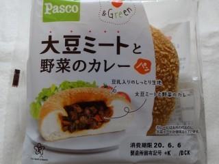 Pasco 大豆ミートと野菜のカレーパン.jpg