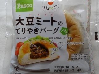 Pasco 大豆ミートのてりやきバーグパン.jpg