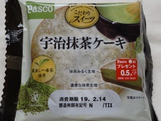 Pasco 宇治抹茶ケーキ.jpg