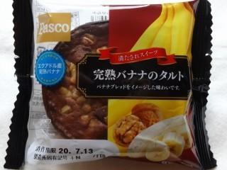 Pasco 完熟バナナのタルト.jpg