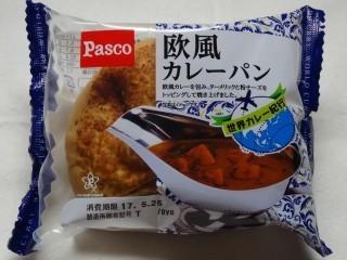 Pasco 欧風カレーパン.jpg