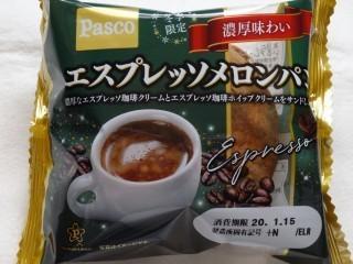 Pasco 濃厚味わい エスプレッソメロンパン.jpg