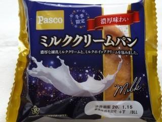 Pasco 濃厚味わい ミルククリームパン.jpg