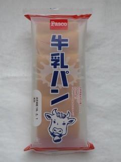 Pasco 牛乳パン.jpg
