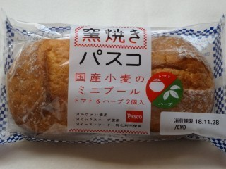 Pasco 窯焼きパスコ 国産小麦のミニブールトマト&ハーブ(2個入).jpg