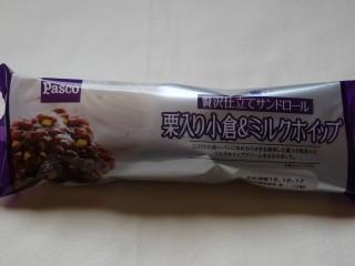 Pasco 贅沢仕立てサンドロール 栗入り小倉&ミルクホイップ.jpg