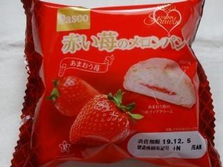 Pasco 赤い苺のメロンパン.jpg