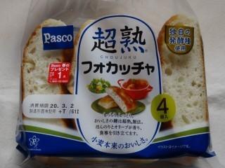 Pasco 超熟フォカッチャ(4個入).jpg