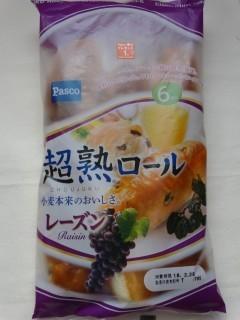 Pasco 超熟ロールレーズン(6個入).jpg