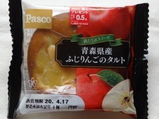 Pasco 青森県産ふじりんごのタルト.jpg