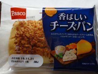 Pasco 香ばしいチーズパン.jpg