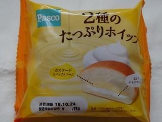 Pasco 2種のたっぷりホイップ.jpg
