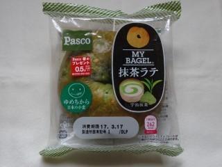 Pasco MY BAGEL 抹茶ラテ.jpg