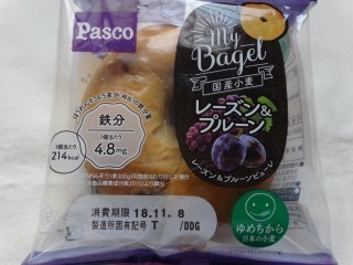 Pasco My Bagel レーズン&プルーン.jpg